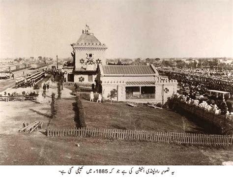 ferry tahir old pakistan