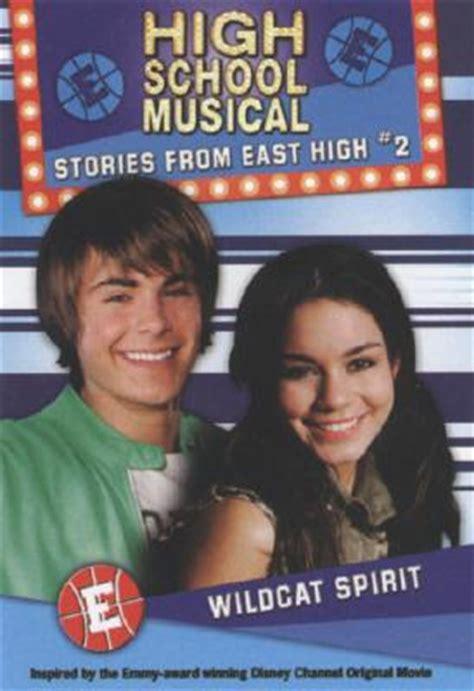 Novel High School Musical disney high school musical wildcat spirit 2 stories