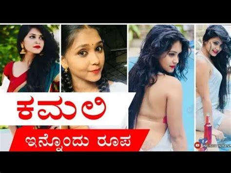 serial heroine photos kannada kamali serial heroine real life photos amulya omkar