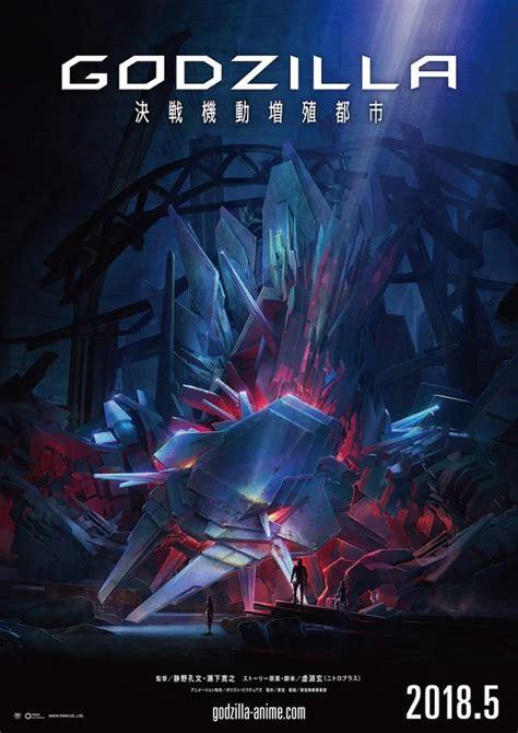 300 Feet To Meters by Godzilla Anime Sequel Will Re Introduce Mechagodzilla Nerdist