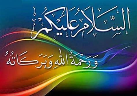 tulisan arab assalamualaikum dan waalaikumsalam dengan benar