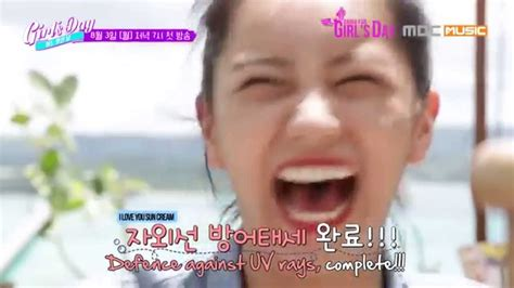 s day trailer subs eng sub 150729 s day s one day hyeri trailer