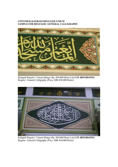 Murah Kualitas Bagus kaligrafi masjid harga murah kualitas bagus calligraphy