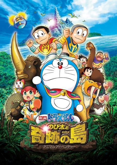 Doraemon Nobita Pahlawan Bersayap 1 2 Fujiko F Fujio Segel jfdb doraemon the nobita and the last animal adventure