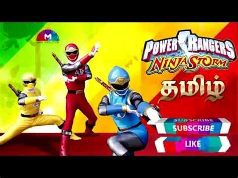 film ninja ranger episode 1 power rangers ninja storm full movie in tamil power