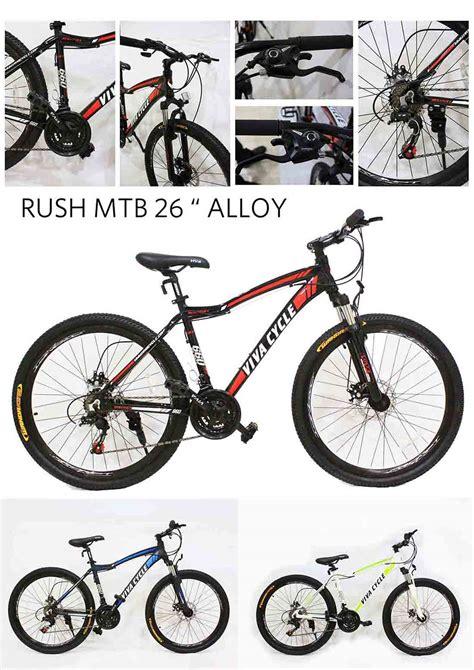 Sepeda Gunung Mtb 26 Inch New Vivacycle Frre Ongkir sepeda viva vivacycle
