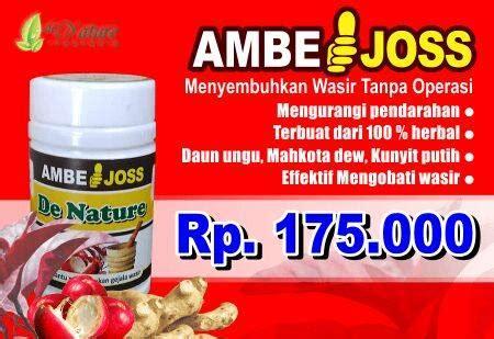 1 Paket Obat Salep Ambien Wasir Uh Aman Tanpa Operasi obat rekomendasi dokter untuk menyembuhkan wasir jual obat herbal uh de nature