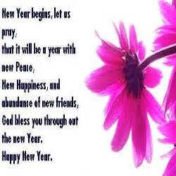 new year messages happy new year 2017 wishes greetings messages and pictures