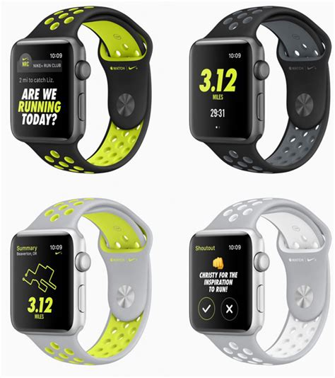 apple series 2 nike mac