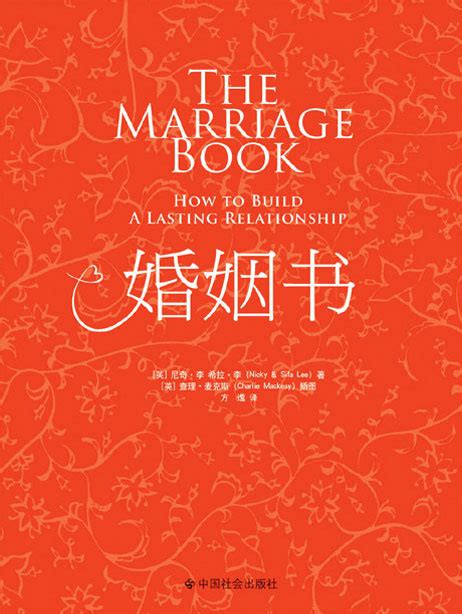 the marriage course kit books alpha course hong kong resources relationships
