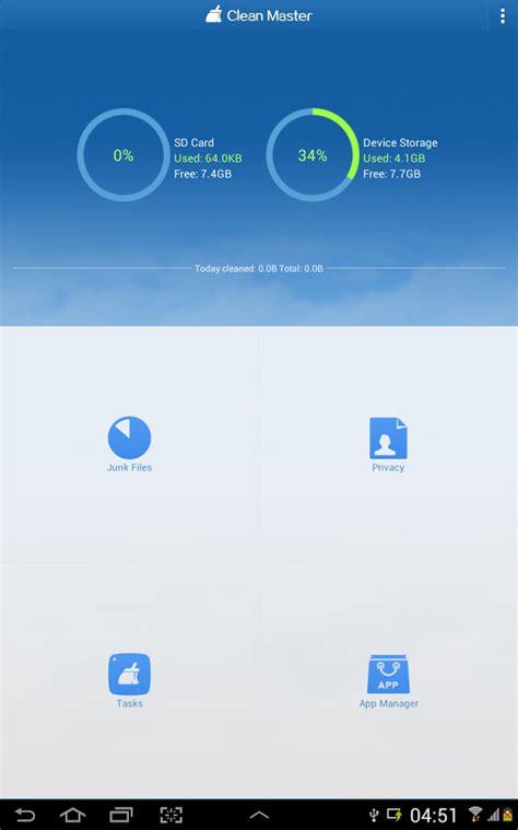 clean master for android تطبيق كلين ماستر لتنظيف الهاتف للجالكسي واندرويد clean master