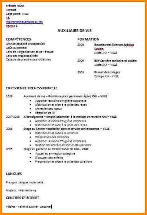 comp騁ence commis de cuisine 7 cv auxiliaire de vie modele lettre