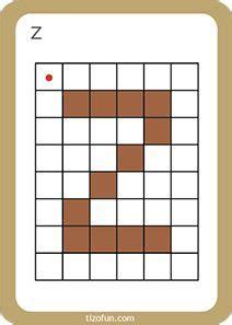 Cp Motif 1 motif lettre b alphabets lettres