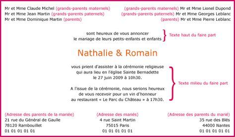 Exemple De Lettre De Remerciement Invitation Mariage Faire Part Annonce Mariage Mod 232 Le De Lettre