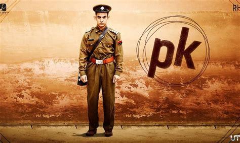 pk hindi  mp song ringtones   ringtons