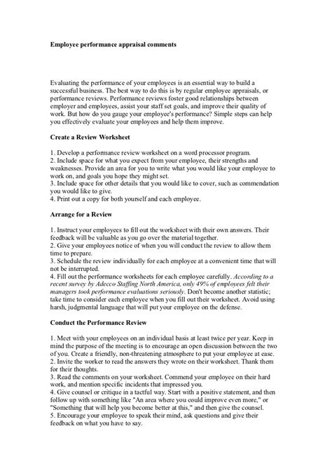 associate comments on performance review employee performance appraisal comments