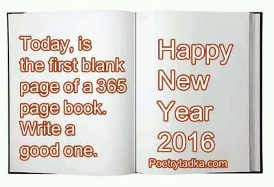 closed doors my darkest days books is today new years 28 images this is what times square