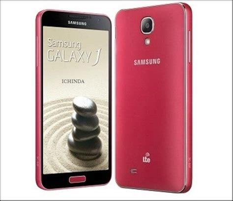 Samsung J1 Price Samsung Galaxy J1 Price In India Preview Release Date