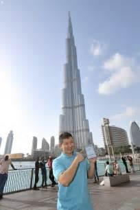 burj khalifa tower in dubai uae