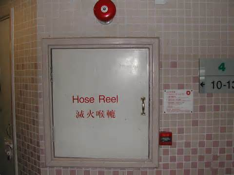 Fire services hose reel systems