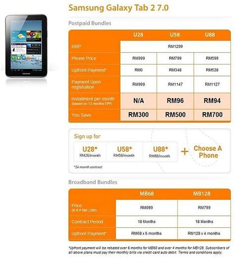 Samsung Tab 2 Malaysia Samsung Galaxy Tab 2 7 0 Malaysia Soyacincau