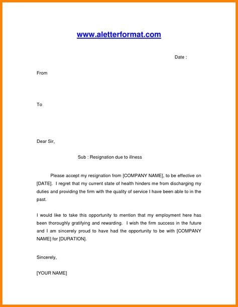 Resignation Letter Format With Reason Resignation Letter For Personal Reason Cover Letter Sle Immediate Resignation Family Reason