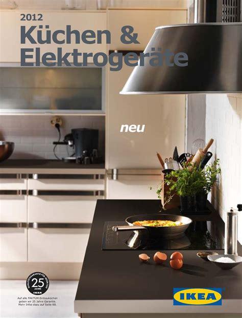elektrogeräte küche günstig gardine wohnzimmer