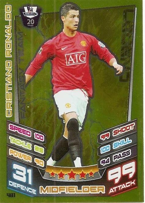 Cara Membuat Id Card Man Utd | trading cards match attax 2012 2013 cristiano ronaldo