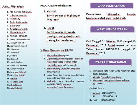 mki contoh sederhana cara membuat brosur madrasah