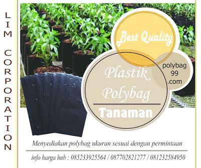 Pupuk Npk Mutiara Untuk Cabai budidaya cabai dalam green house dengan plastik uv