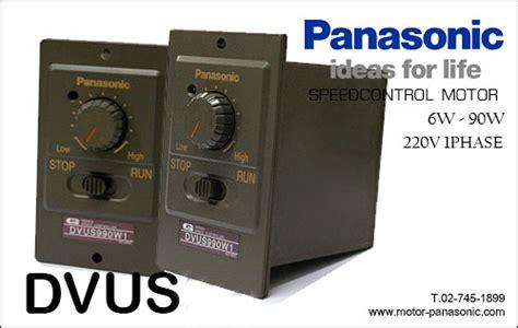 Sppd Contoh by Speed Panasonic ร น Dvus Mgsdb2 ส นค าจากโรงงาน