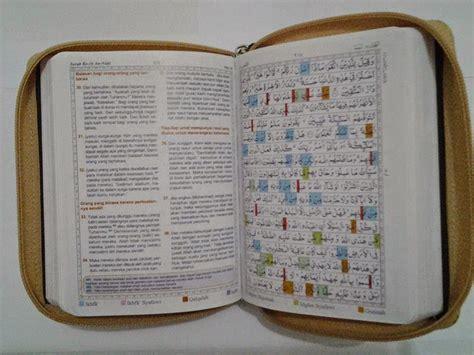 Hemat Al Quran Tajwid Saku An Naim alquran ku saku e pen
