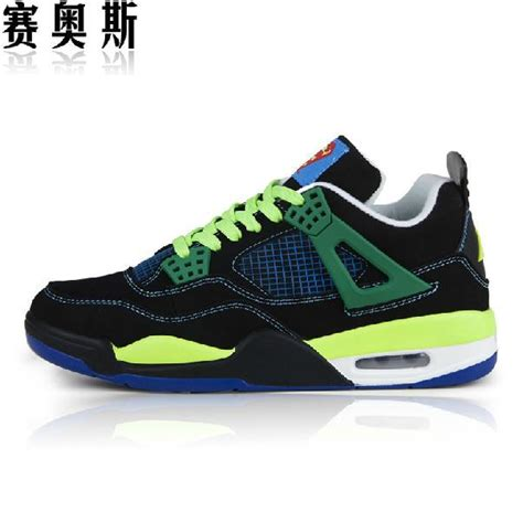 new s basketball shoes breathable height increasing