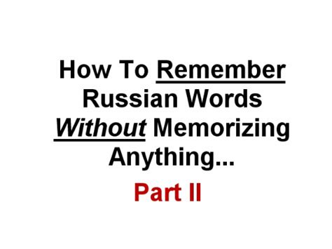 learn russian to work with russians the easy way to speak russian books image gallery learn russian