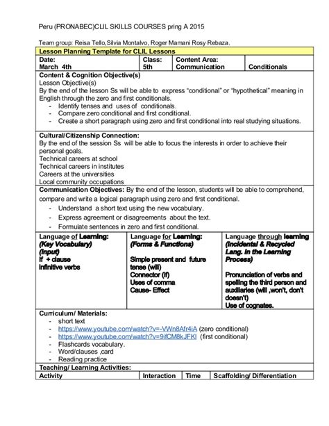 lesson plan template for grade lesson plan 5th grade