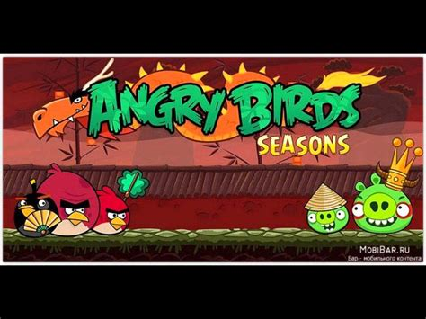 angry birds seasons new year theme angry birds seasons year of the theme song
