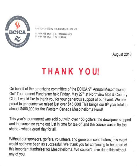 charity event thank you letter template charity golf invitation letter 28 charity golf