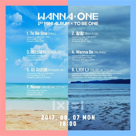 download mp3 album wanna one update wanna one unveils cover images for 2 versions of