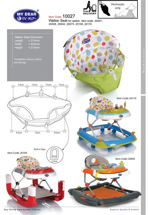 baby walker seat cover replacement india 10027 walker seat walker seat replacement baby walker