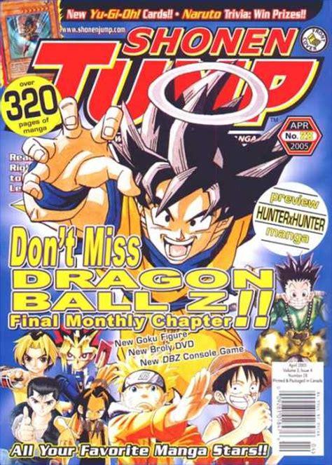 Shonen Jump Komik Vol 28 shonen jump 16 volume 2 issue 04 issue