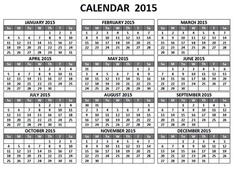 2015 monthly printable calendar one page 2015 printable calendar 1 page loving printable