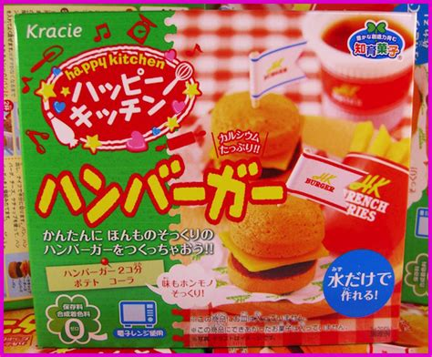Happy Kitchen by The Happy Kitchen Hamburgers Kit Makes A Miniature Meal