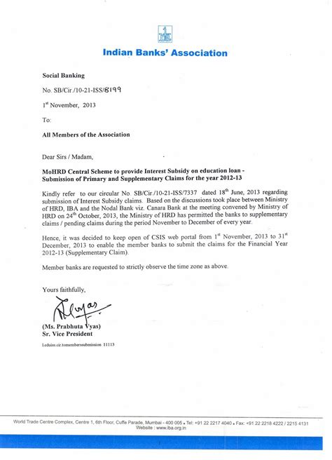 Letter To Bank Manager For Education Loan Installment Iba Extends Time To Submit Interest Subsidy Claim Till The End Of Dec 2013 Education Loan Task