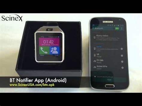 tutorial uwatch otium one oumax smart watch for android ios unboxin