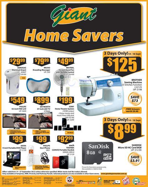 Tv Hypermart hypermarket electronics offers 2 99 a4 copier paper offer 14 27 sep 2012