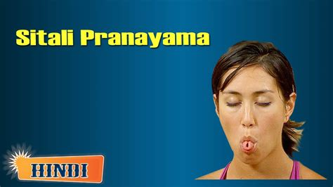 Sitali And Sitkari Pranayams To Cool Your In Summer by Sitali Pranayama Technique Of Cooling Breath In