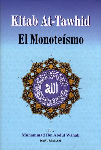Islamic Cloth Tauhid kitab at tawhid el monoteismo islamic clothing