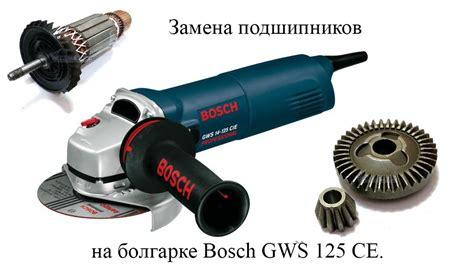 Bosch Gws060 Bearing Original 607 bosch doovi