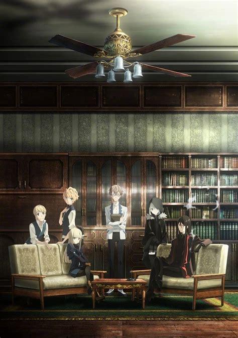 lord el melloi ii case files anime jthee