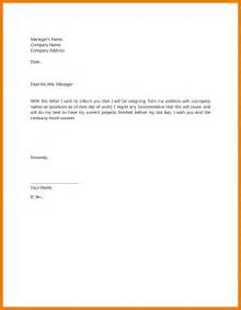 Letter Of Resignation Uk by 7 Exle Of Resignation Letter 1 Month Notice Mailroom Clerk